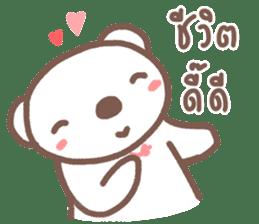 HearMhee lovely bear sticker #7324052