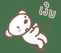 HearMhee lovely bear sticker #7324053