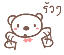 HearMhee lovely bear sticker #7324054