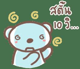 HearMhee lovely bear sticker #7324055