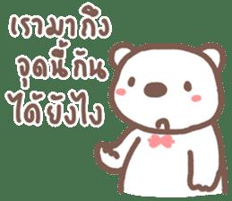HearMhee lovely bear sticker #7324056