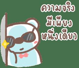 HearMhee lovely bear sticker #7324057
