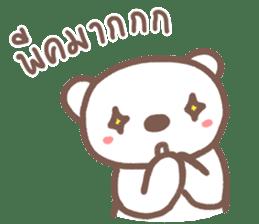 HearMhee lovely bear sticker #7324059