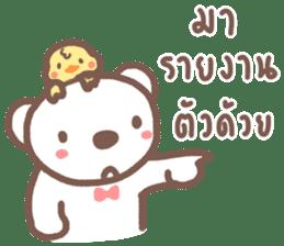 HearMhee lovely bear sticker #7324062