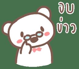 HearMhee lovely bear sticker #7324063
