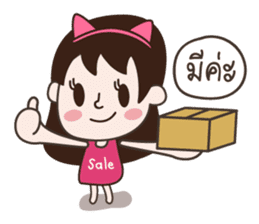 Deedii - Online Seller sticker #7327948
