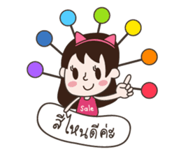 Deedii - Online Seller sticker #7327952
