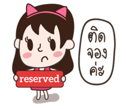Deedii - Online Seller sticker #7327954