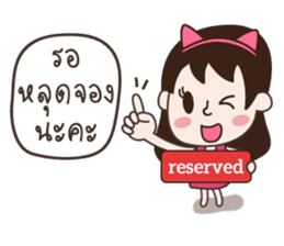 Deedii - Online Seller sticker #7327955