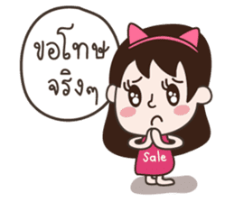 Deedii - Online Seller sticker #7327961