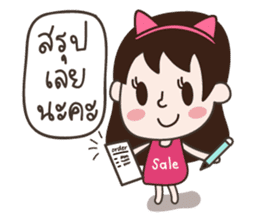 Deedii - Online Seller sticker #7327967
