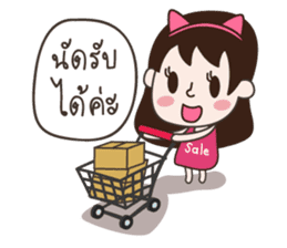 Deedii - Online Seller sticker #7327971