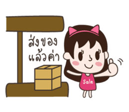 Deedii - Online Seller sticker #7327977