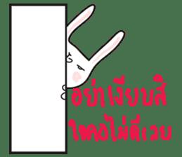Thai a rabbit sticker #7330436