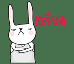 Thai a rabbit sticker #7330449
