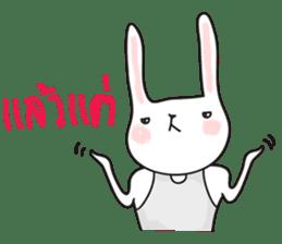 Thai a rabbit sticker #7330451
