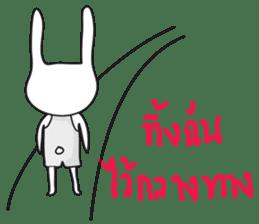 Thai a rabbit sticker #7330455