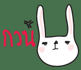 Thai a rabbit sticker #7330463