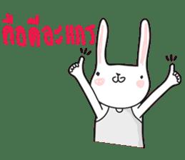 Thai a rabbit sticker #7330464