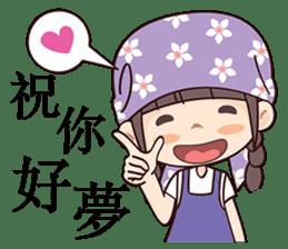 Flower Season Princess sticker #7331077