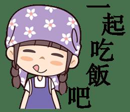 Flower Season Princess sticker #7331078