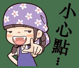 Flower Season Princess sticker #7331079