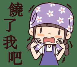 Flower Season Princess sticker #7331080