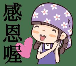 Flower Season Princess sticker #7331081