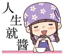 Flower Season Princess sticker #7331082