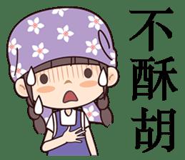 Flower Season Princess sticker #7331084
