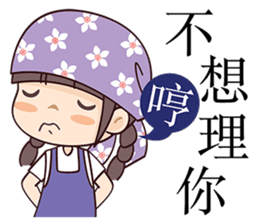 Flower Season Princess sticker #7331085