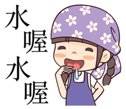 Flower Season Princess sticker #7331086