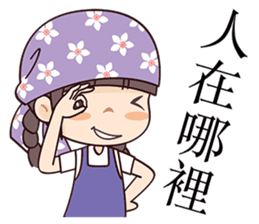 Flower Season Princess sticker #7331088