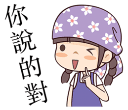 Flower Season Princess sticker #7331090