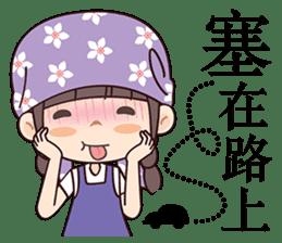 Flower Season Princess sticker #7331091