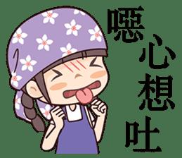 Flower Season Princess sticker #7331093