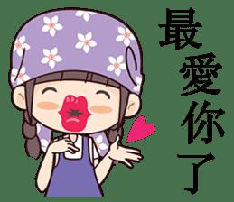 Flower Season Princess sticker #7331094