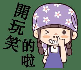 Flower Season Princess sticker #7331095