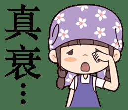 Flower Season Princess sticker #7331096