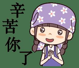Flower Season Princess sticker #7331099