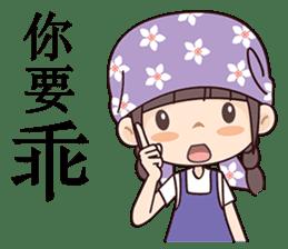 Flower Season Princess sticker #7331101