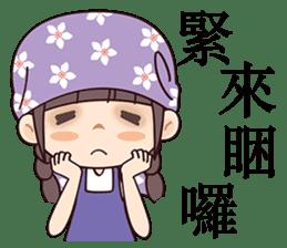 Flower Season Princess sticker #7331102