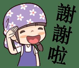 Flower Season Princess sticker #7331103