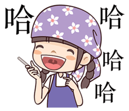 Flower Season Princess sticker #7331105