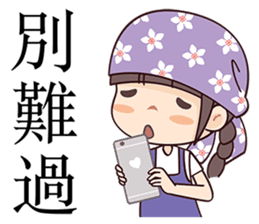 Flower Season Princess sticker #7331106