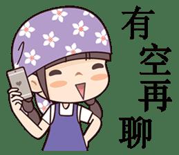 Flower Season Princess sticker #7331107