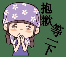 Flower Season Princess sticker #7331108