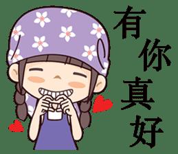 Flower Season Princess sticker #7331109