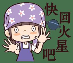 Flower Season Princess sticker #7331110