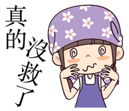 Flower Season Princess sticker #7331111